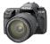 Pentax K-7 Digital SLR