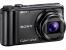 Sony Cyber-shot DSC-HX5V/B