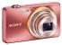 Sony Cyber-shot DSC-WX100/B